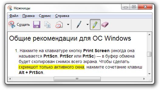 Как сделать подпись в почте windows