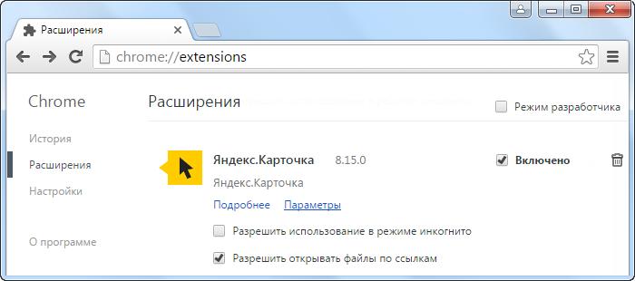Как сделать ссылку в браузер
