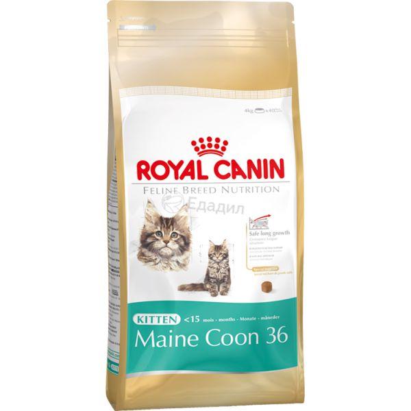 Корм royal canin харьков