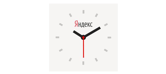 Показать Точное Московское Время С Секундами - фото 11