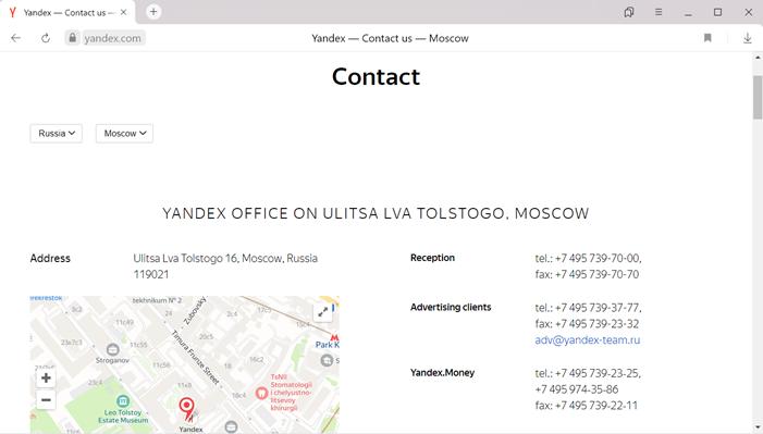 Yandex hogyan kell kezelni a pikkelysmr)