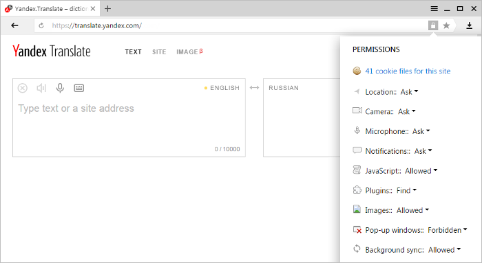 How to clear the cache in Yandex: instructions for novice users