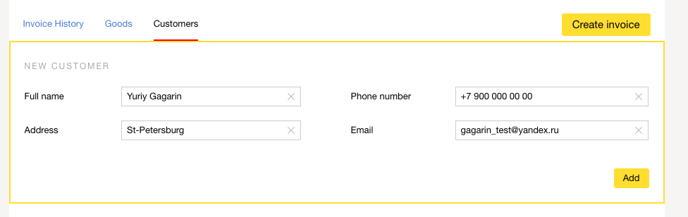 invoicing yandex checkout support