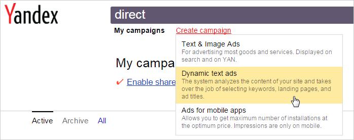 Content creator яндекс директ контекстная реклама основы, секреты, трюки
