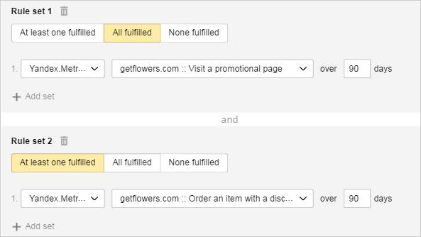 Object htmlspanelement яндекс директ как прорекламировать свой магазин нектар в симс 3