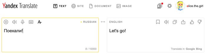 Translating text - Yandex.Translate. Help