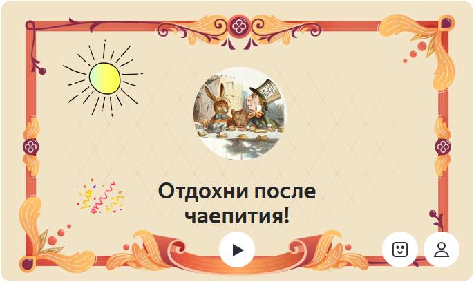 Яндекс кино бронирование билетов афиша кино пермь кристалл аймакс