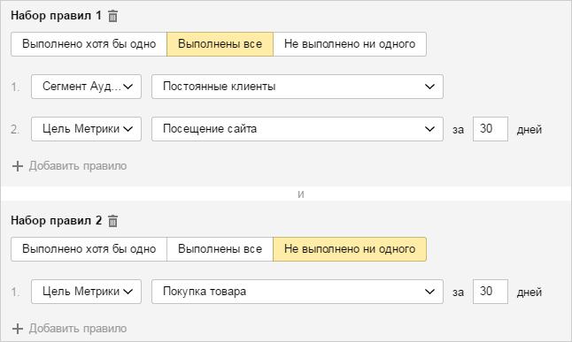 Яндекс директ условия для сайта скачать контекстная реклама для чайников pdf