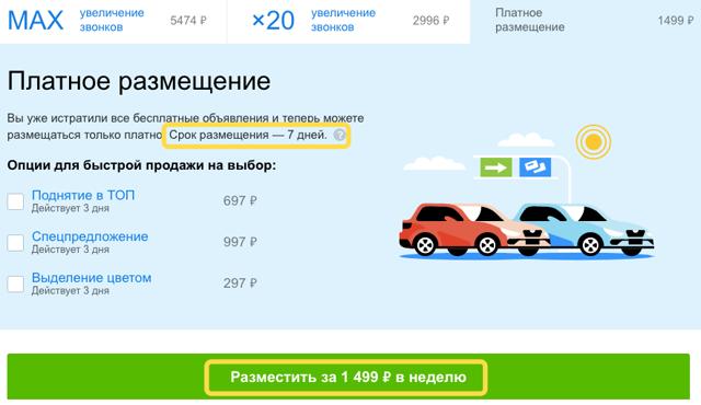 автомобиль в аренду для работы в такси в москве без залога дешево