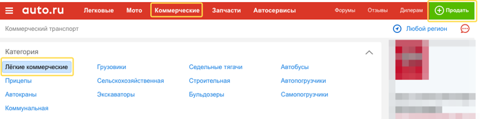 Частые вопросы о сервисе Авто.ру - Auto.ru. Помощь f72629cdfd1