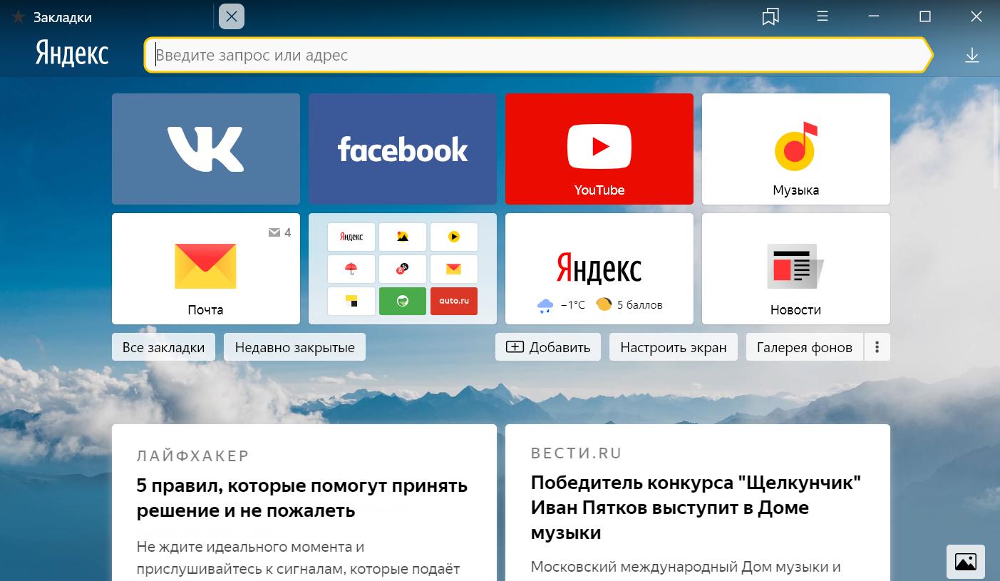Хоум кредит банк в санкт петербурге телефон