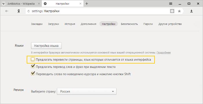 Контекстная строка перевести скачать антиреклама гугл хром