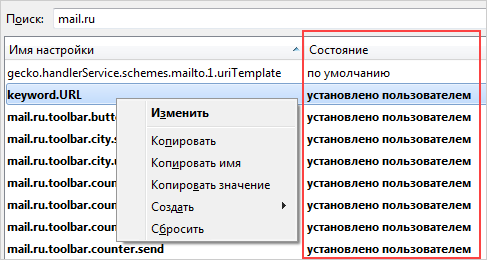 Яндекс браузер переходит на майл
