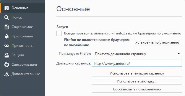 на странице яндекс добавить ссылку на другой сайт