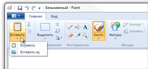 скачать сделать скриншот экрана программа скачать - фото 8