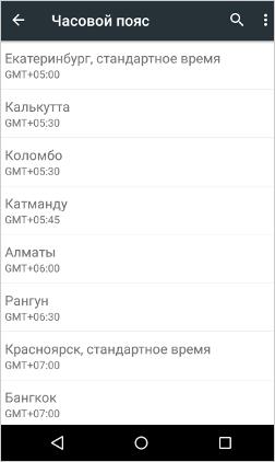 Как поставить дату и время на фото в андроиде, как установить 45