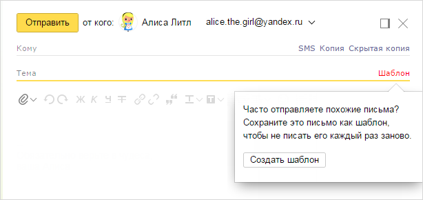 как добавить фото в почте яндекс