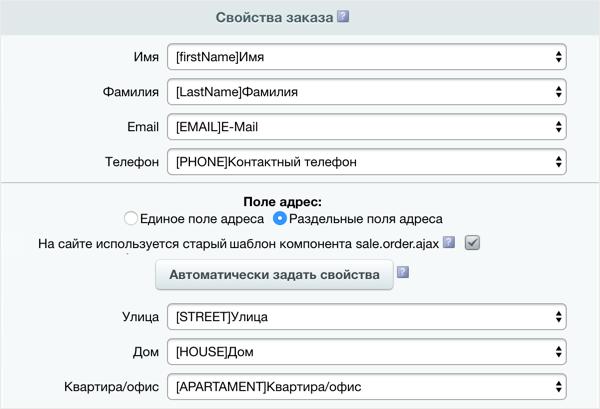 Отправка текстов в яндекс битрикс сравнение товаров для битрикс