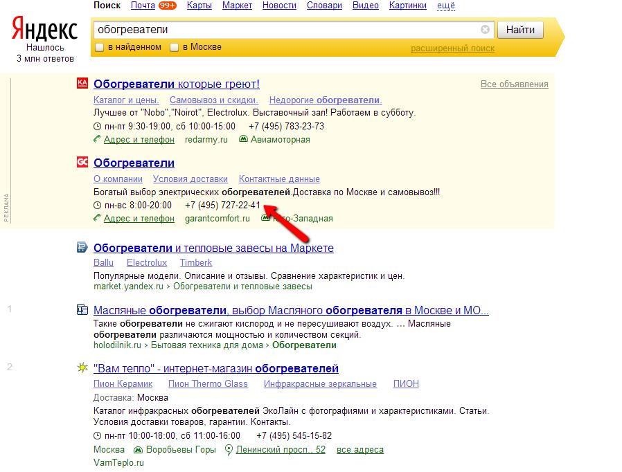 Яндекс директ 8800 подарочная карта google adwords