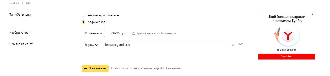Внешние сети яндекс директ реклама на сайте от гугл