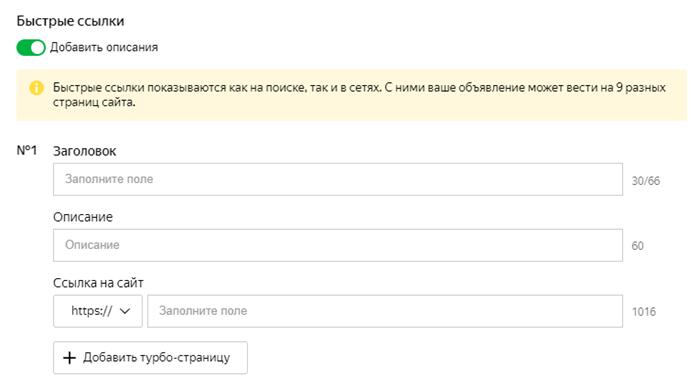 Вывод сайта в топ яндекс 3-я Сосновая улица (деревня Рассказовка) поведенческие факторы яндекс Менделеевская