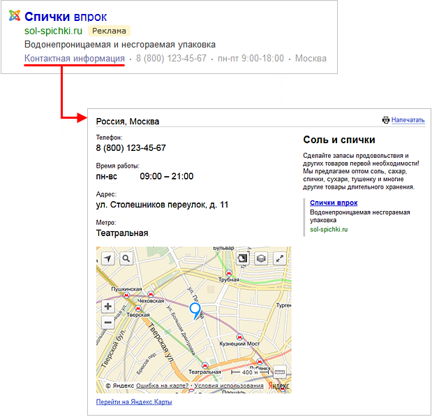 www adwords google