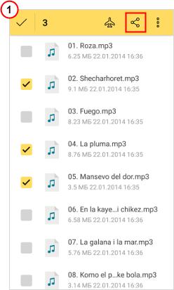 Папку мои файлы на дроид