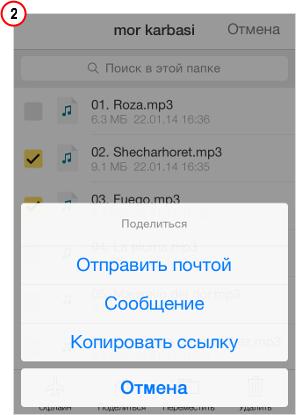 Как сделать на сайте почту ссылкой как сделать кнопку на сайте мне нравится