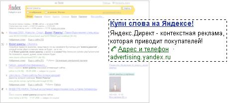 Яндекс директ правила показа как создать бесплатную рассылку на алиэкспресс что б её рекламировать