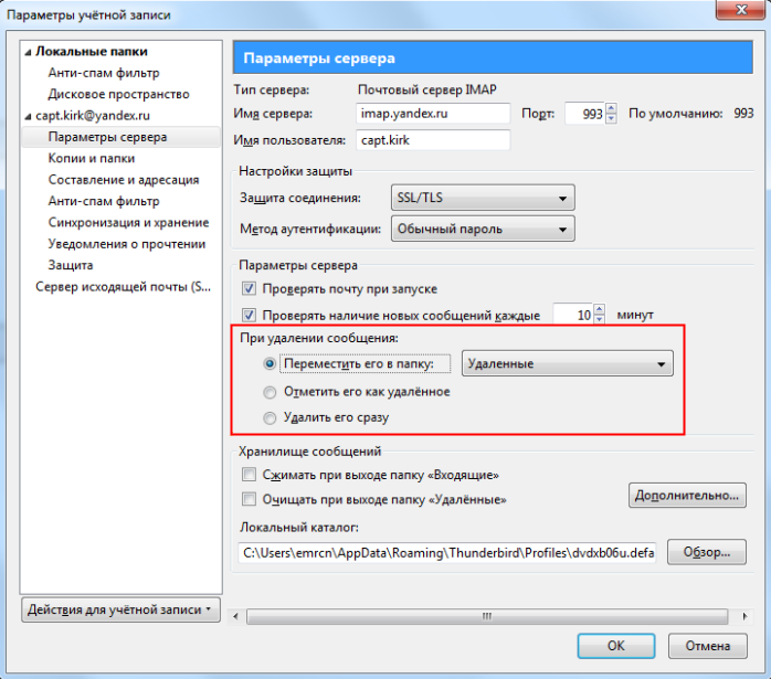 Mozilla Thunderbirdde Yandex Mail Yapılandırma 36