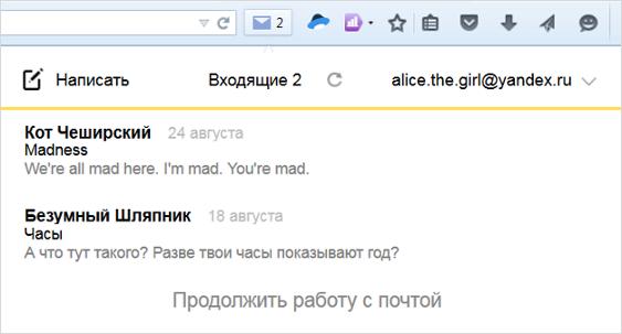 Технический справочник С помощью Элементов Яндекса