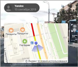 как построить пеший маршрут в яндекс навигаторе онлайн заявка на кредитную историю