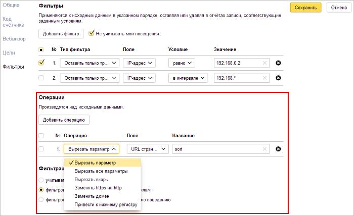 Как сделать своему сайту вместо ip url лазеры для зомби сервера css