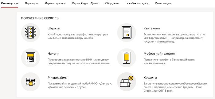 приложение домашние деньги
