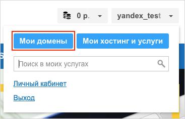 Необходима настройка dns записей для работы dkim поисковое продвижение сайтов в г с петербурге