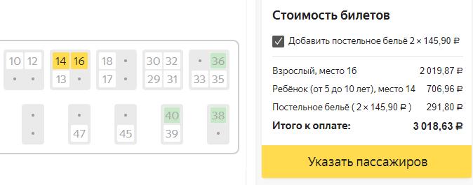 Москва чебоксары авиабилеты прямой рейс