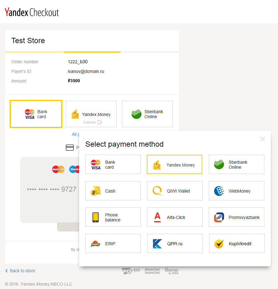 How to register in Yandex