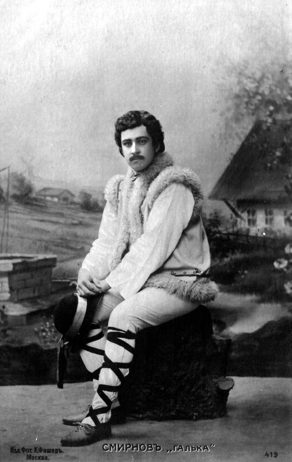 Смирнов Дмитрий Алексеевич — Отечественные певцы