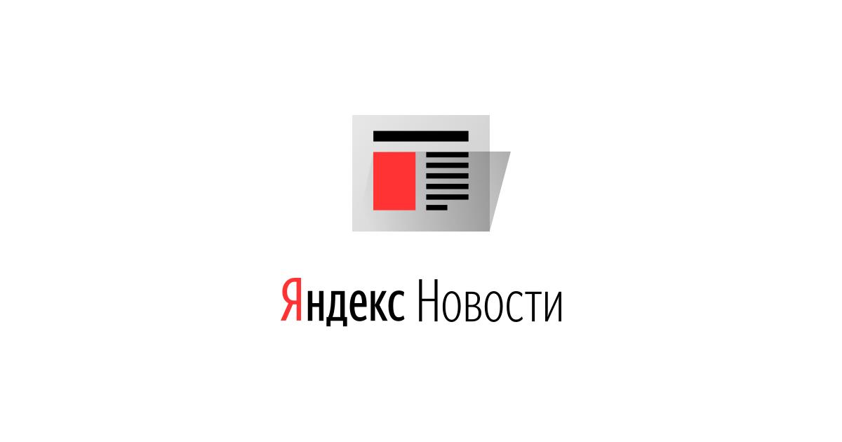 Автобус протаранил газовую трубу в Москве