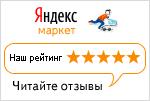 —итайте отзывы покупателей и оценивайте качество магазина на џндекс.Њаркете