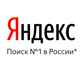 Yandex скачать программу - фото 2
