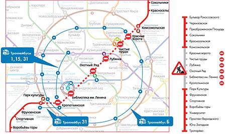 metro11072015.png