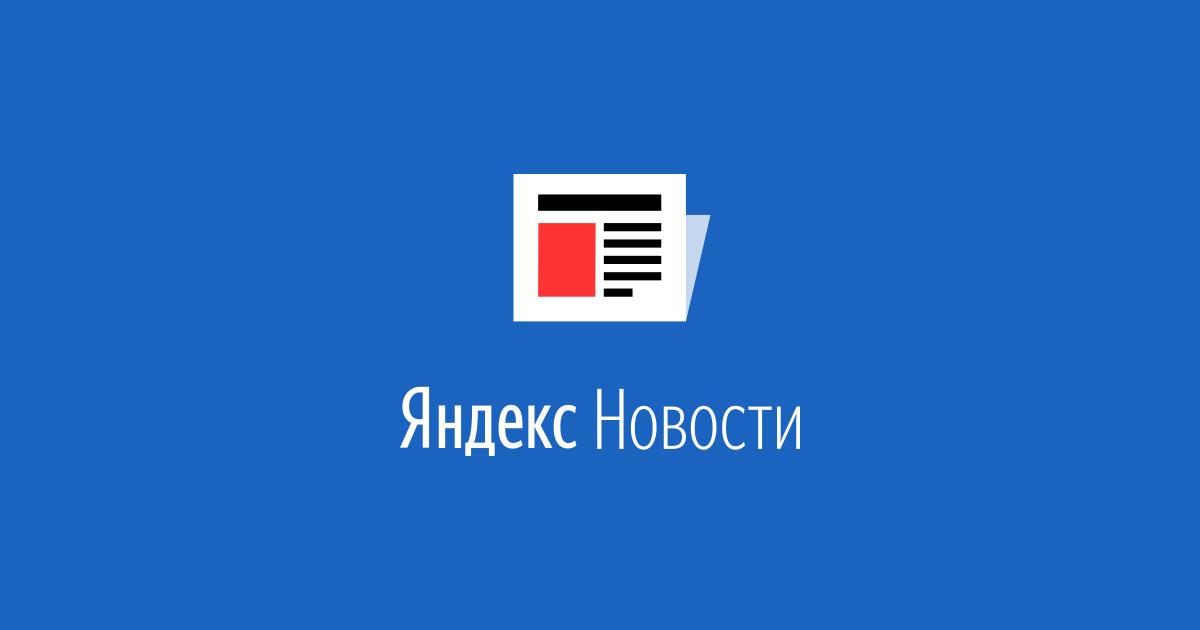 Наличный курс доллара США USD к гривне на сегодня: Котировки валют на Яндекс.Новостях