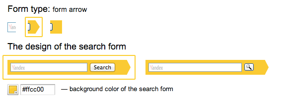 You can customize the design of the search box or keep the classic Yandex arrow.