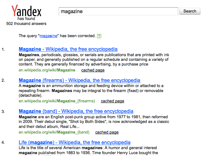 Yandex Site Search corrects mistakes