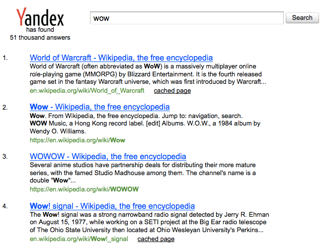 Yandex Site Search finds synonyms