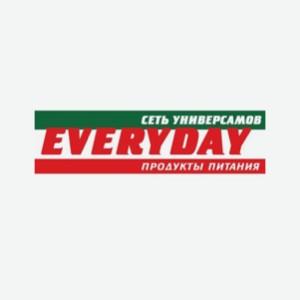 3cbfb300a Акции и скидки сегодня в магазинах Уфы — Едадил