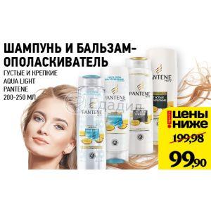 Авито красноярск косметика grs частные объявления продажа готового бизнеса в нефтяной промышленности в европе