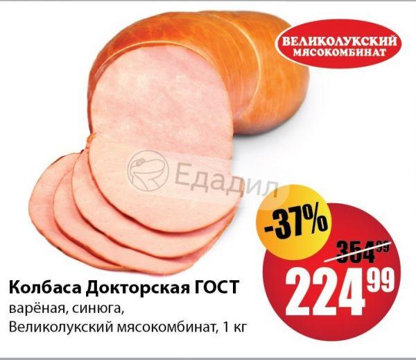 магазин великолукский мясокомбинат должностная инструкция на операциониста