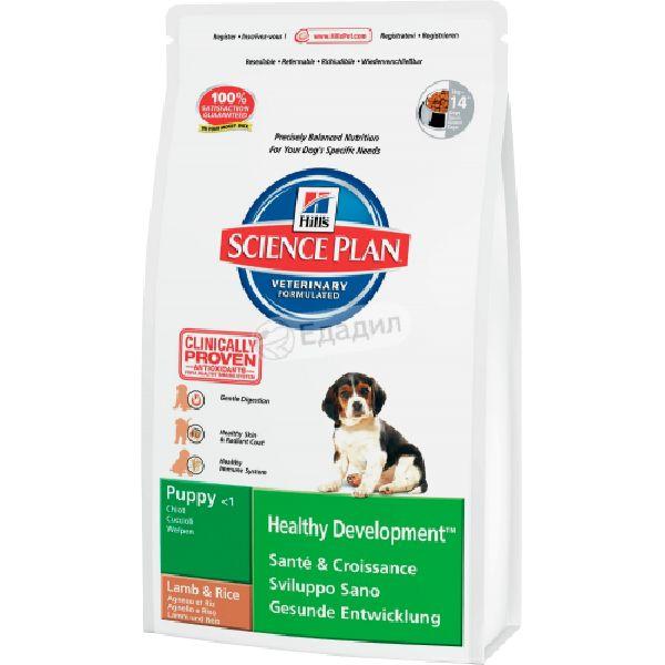 Корм Hills Ягненок/Рис 3kg для собак 7701